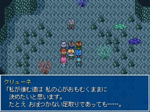 人魚のクリューネさん。「魚人の星珠」の力で足を生やしてハルト達と一緒に地上を旅することになるのですが、その時慣れない二足歩行に転んでしまう、というちょっとしたほのぼのエピソードがあるんですね。……で、それが終盤のここで効いてくる。